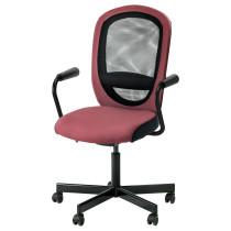 Вращающееся легкое кресло ФЛИНТАН / НОМИНЕЛЬ темно-розовый артикуль № 991.224.51 в наличии. Онлайн каталог IKEA Минск. Быстрая доставка и соборка.