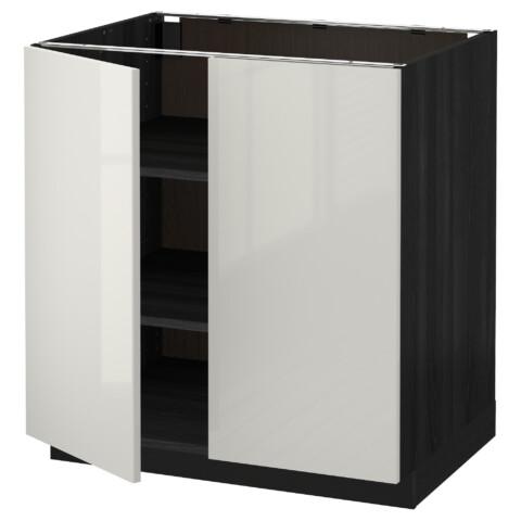 Напольный шкаф с полками, 2 двери МЕТОД черный артикуль № 592.317.58 в наличии. Онлайн сайт IKEA Беларусь. Быстрая доставка и соборка.